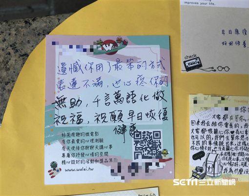 台中國三生遭霸凌跳樓、校方、班導師回應、卡片/鄭明堂攝