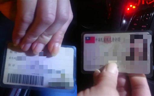 桃園火車站外,男誤信女子遭詐騙2500元。。(圖/翻攝自爆料公社)