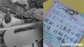 台中國三生遭霸凌跳樓、校方、班導師回應、卡片/鄭明堂、江濬禓攝