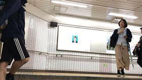 (圖/翻攝自推特)日本,車站,佈告欄,大頭貼