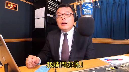 ▲資深媒體人陳揮文,認為韓國瑜應該放棄高雄市長,選總統,高雄丟了也無所謂(圖/翻攝YouTube)