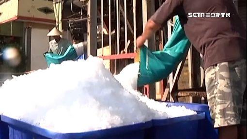 當地冰「反貴40元」 基隆漁民從台北進貨