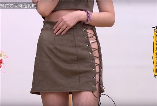 辣模親親(youtube)