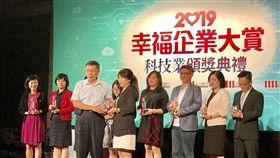 柯文哲出席幸福企業頒獎(1111人力銀行)