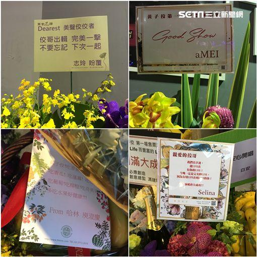 黃子佼出道30年首開個唱,圈中好友齊送花。(圖/記者常朝貴攝影)