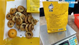 搭客輪抵台中港…陸客帶「蟹黃豬肉燒餅」 秒搭原船回家去 圖/台中海巡提供