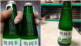 玻璃瓶裝的奧利多。(圖/翻攝自爆廢公社二館)