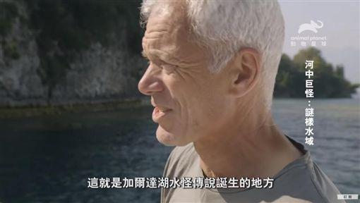 義大利加爾達湖,節目主持人主持人傑洛米韋德(Jeremy Wade),水怪,六鬚鯰(圖/翻攝自動物星球頻道/ Animal Planet Taiwan YouTube)