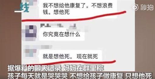 江西省南昌縣,一對父母疑似虐待10個月大的腦癱兒(圖/翻攝自燃新聞)