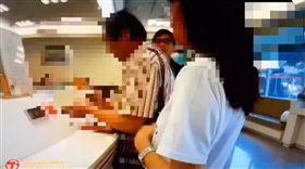 台北,詐騙,老翁,信義,三張犁。翻攝畫面