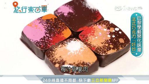 外文系男孩的浪漫 獨創巧克力界精品