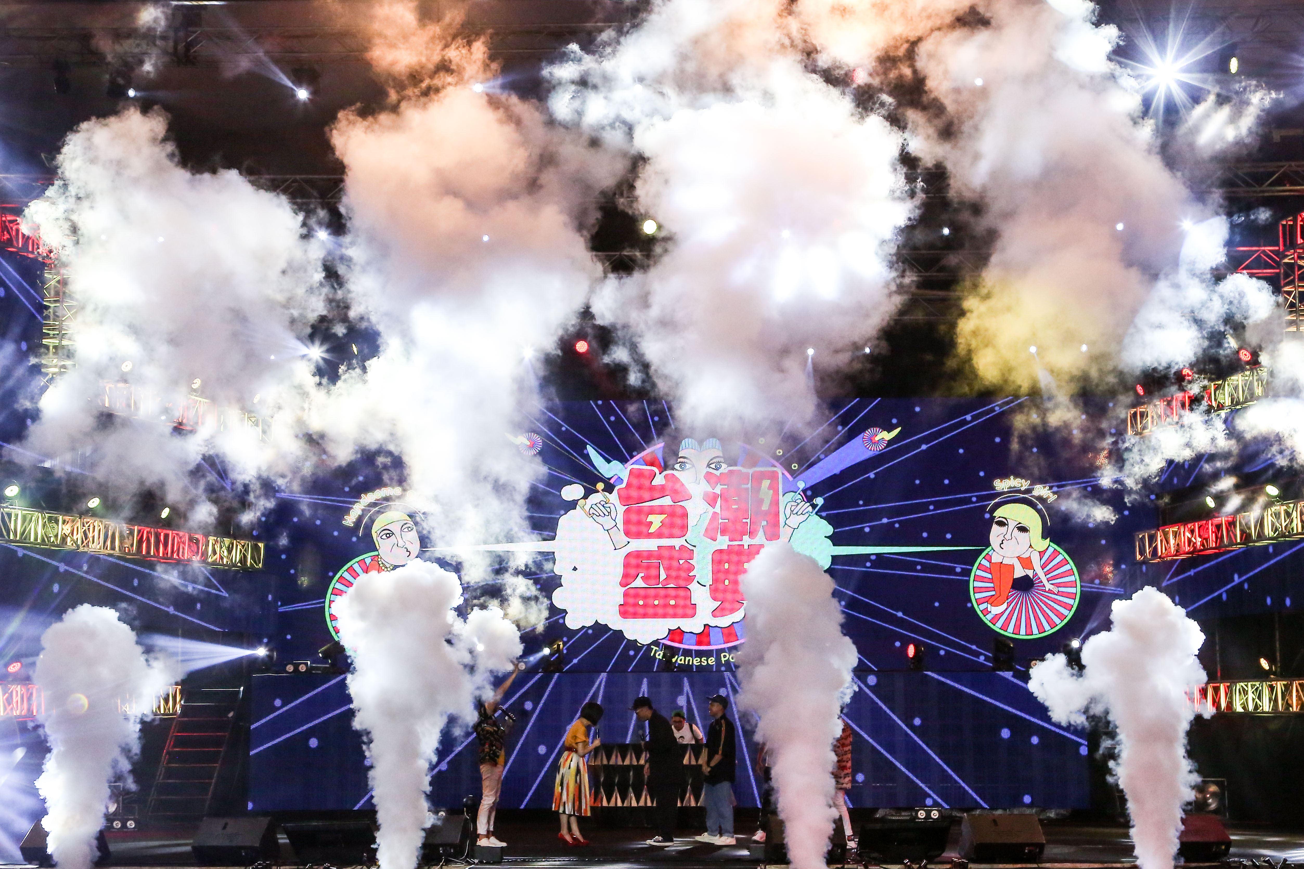 2019台潮盛典演唱樂團玖壹壹演出。(記者林士傑/攝影)