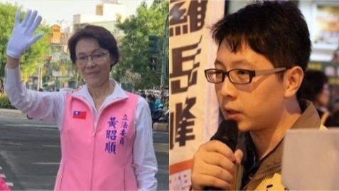 黃昭順,王浩宇,臉書,組合圖