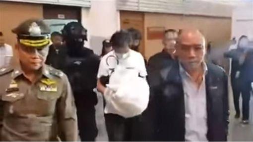泰國,2名台籍男子企圖走私海洛因回台遭逮(圖/翻攝自YouTube)