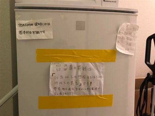 冰箱賊優酪乳整瓶偷,她曝懲兇利器粉色小藥丸。(圖/翻攝自爆怨公社臉書)