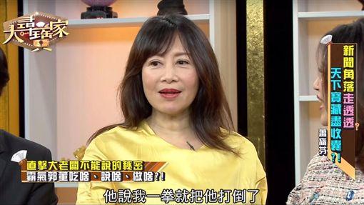 郭台銘,蕭裔芬 (圖/翻攝自YouTube,https://www.youtube.com/watch?v=8rFM_6rcFaA)