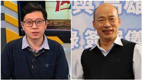 桃園市議員王浩宇、高雄市長韓國瑜,合成圖/翻攝自臉書