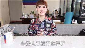 鍾明軒 (圖/YT)