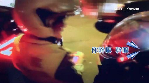 偷襲女警做「不雅舉動」 色男遭警活逮上銬