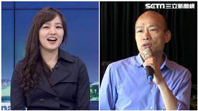 韓國瑜、韓冰,合成圖/新聞台資料照