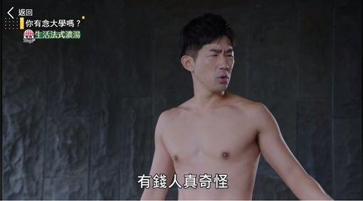 梅賢治「李健」《你有念大學嗎》 圖/資料照