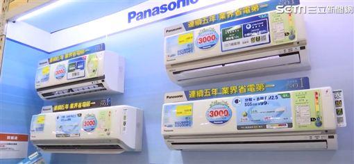 Panasonic冷氣