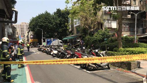 台北市信義區永吉路發現引爆過的爆裂物(翻攝畫面)