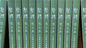 陳水扁口述歷史回憶錄將發表前總統陳水扁「堅持-陳水扁口述歷史回憶錄」即將發表,他日前在臉書也透露取名「堅持」是因為喜歡這首歌的歌詞。(陳致中提供)中央社記者王淑芬傳真  108年4月29日