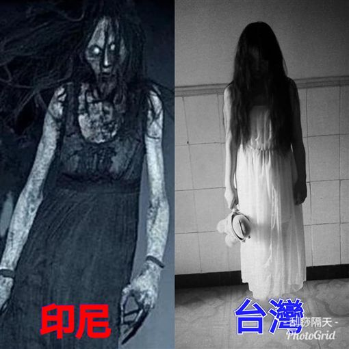 外籍陰陽眼看護:台灣鬼都很和善免怕 圖/翻攝自靈異公社