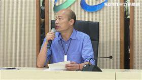 20190429/韓國瑜公布選舉細目