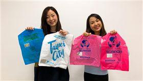 雙北垃圾袋 (圖/新北市政府提供)
