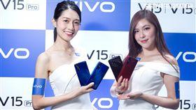 vivo,全螢幕,V15 Pro,台灣大哥大,降式前鏡頭