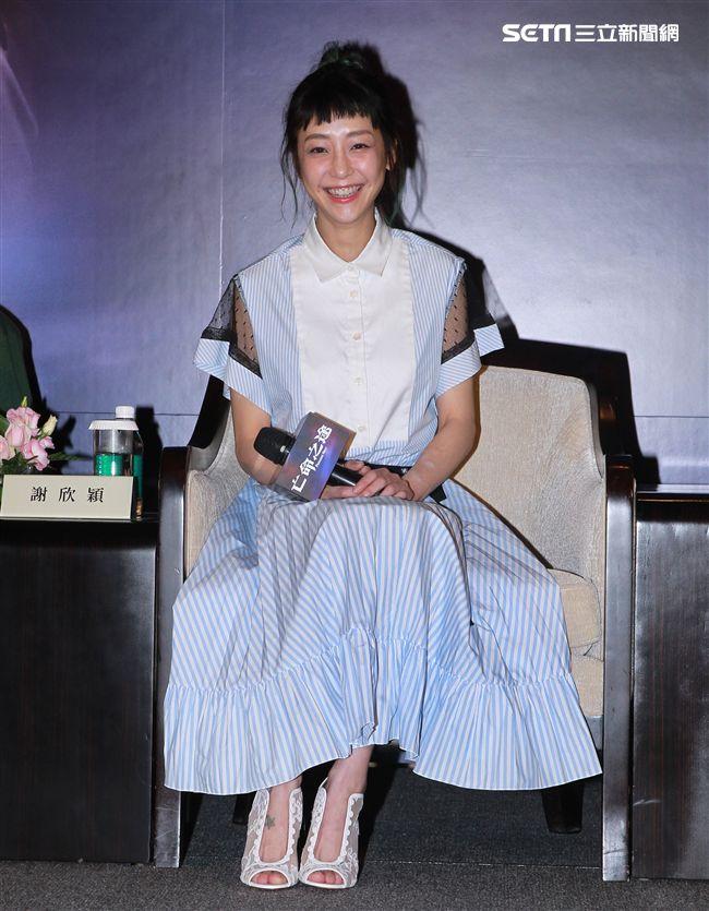 犯罪懸疑大片「亡命之途」演員謝欣穎。(記者邱榮吉/攝影)