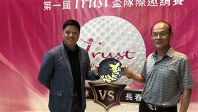 ▲社會業餘巡迴賽總監陳家煌(左)與TSPGA理事廖德森都誓言拿下勝利。(圖/TSPGA提供)