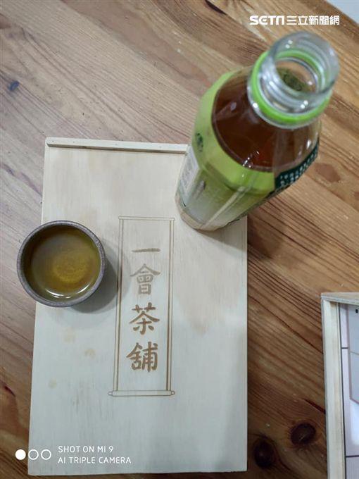 統一企業,宇治之露製茶株式會社,宇治之露,茶飲,一會茶舖