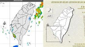 圖:今(30日)晨2時雷達回波圖(左圖)顯示,高屏沿岸有回波存在。4:30累積雨量圖(右圖)亦可觀察到在高屏沿岸有局部降雨。