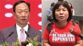 屏東縣議員蔣月惠對鴻海董事長郭台銘參選總統發表言論。(圖/資料照)