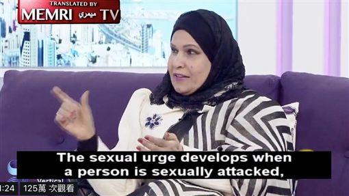 同性戀可治癒 她籲用栓劑滅肛門蠕蟲(圖/翻攝自推特)