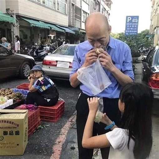 -韓國瑜-圖/翻攝自韓國瑜鐵粉後援會臉書