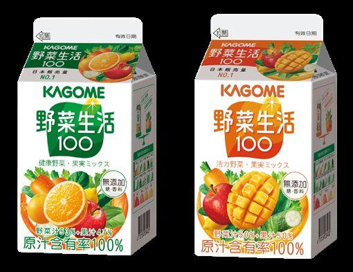 野菜生活100純蔬果汁 在台首發上市
