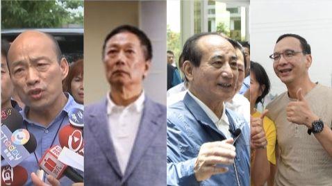 韓國瑜,郭台銘,王金平,朱立倫,組合圖