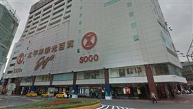 SOGO新竹站前店(圖/翻攝自Google Map)