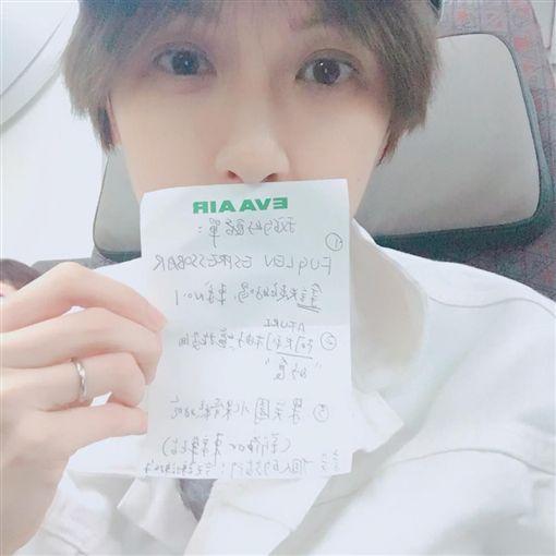 袁艾菲第一次自己旅行,空服員暖心遞上寫滿口袋單名的紙條。(圖/IG)
