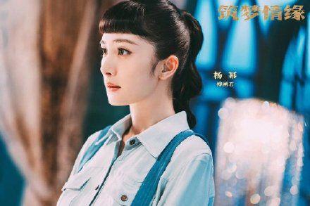 楊冪,霍建華/微博