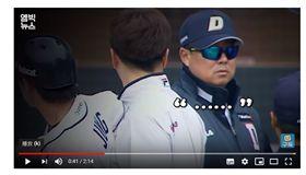 ▲斗山熊監督金泰亨到底說了什麼?(圖/截自網路)