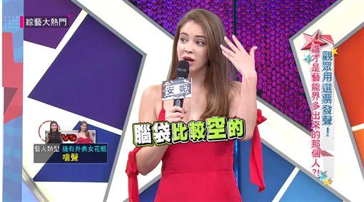 國光女神,Lala,吳宗憲,安妮/翻攝自綜藝大熱門YouTube