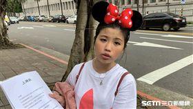 MC姊,陳佳君,上訴。潘千詩攝影