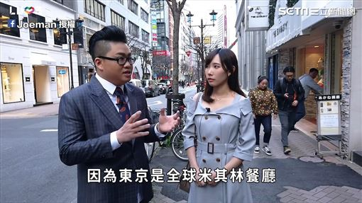 挑戰不預約吃東京米其林。(圖/Joeman臉書授權)