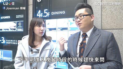 兩人掌握兩時間點,成功吃到米其林餐廳。(圖/Joeman臉書授權)