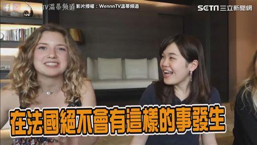 ▲來自丹麥的Caroline和來自法國的Zoe,大談在台灣的文化差異。(圖/WennnTV溫蒂頻道 授權)